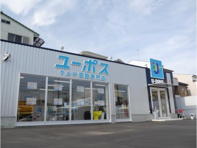ユーポス25号八尾店(1枚目)
