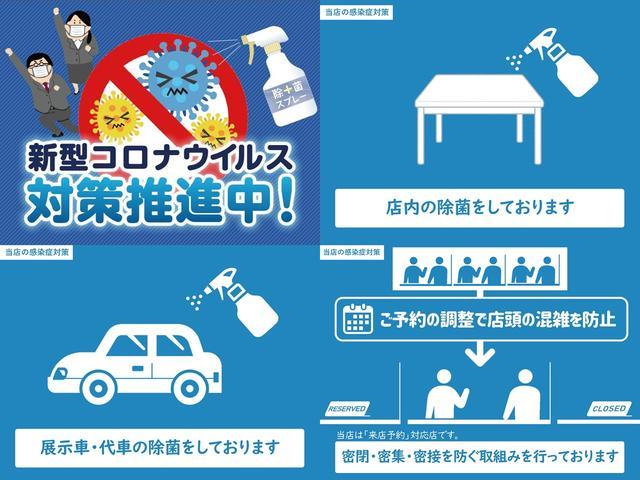 京都ダイハツ販売(株) U-CAR向日(1枚目)