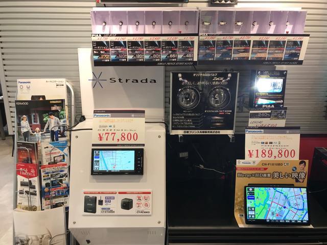 日産プリンス兵庫販売株式会社 三田店(6枚目)