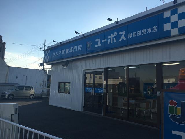 クエストジャパン(1枚目)