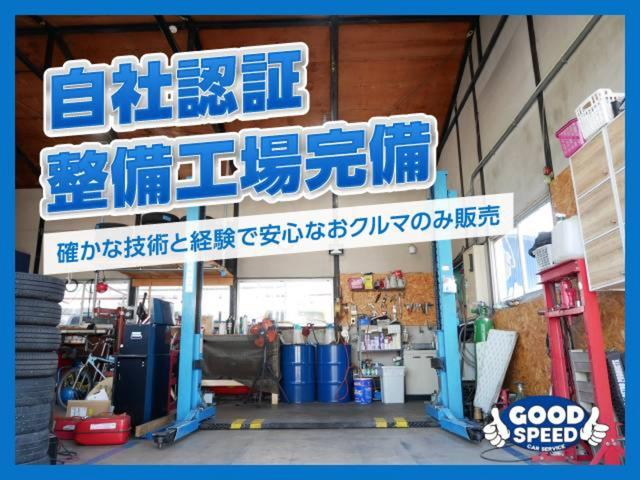 Goodspeed Car Service グッドスピードカーサービス(0枚目)
