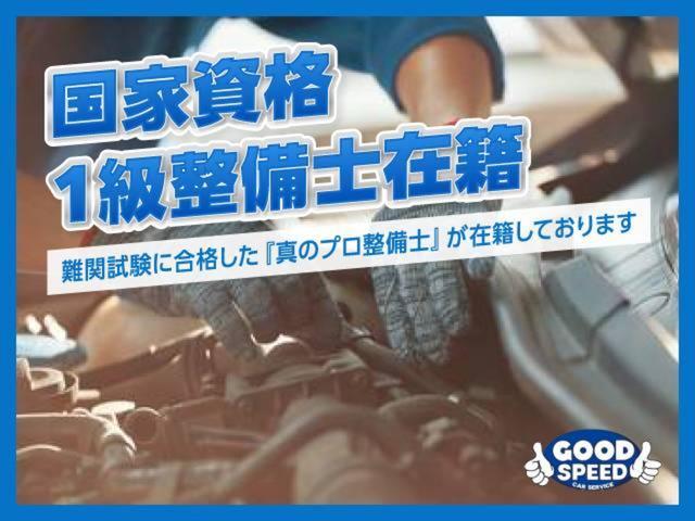 Goodspeed Car Service グッドスピードカーサービス(1枚目)