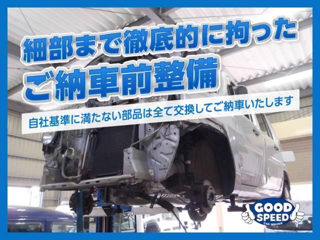 Goodspeed Car Service グッドスピードカーサービス(2枚目)