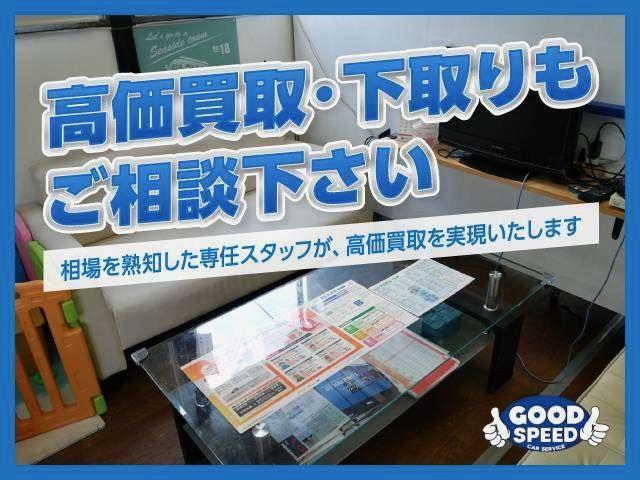 Goodspeed Car Service グッドスピードカーサービス(4枚目)