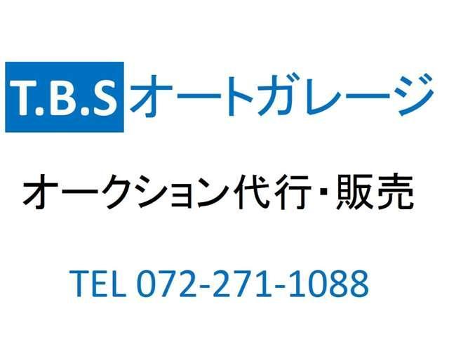TBSオートガレージ(1枚目)