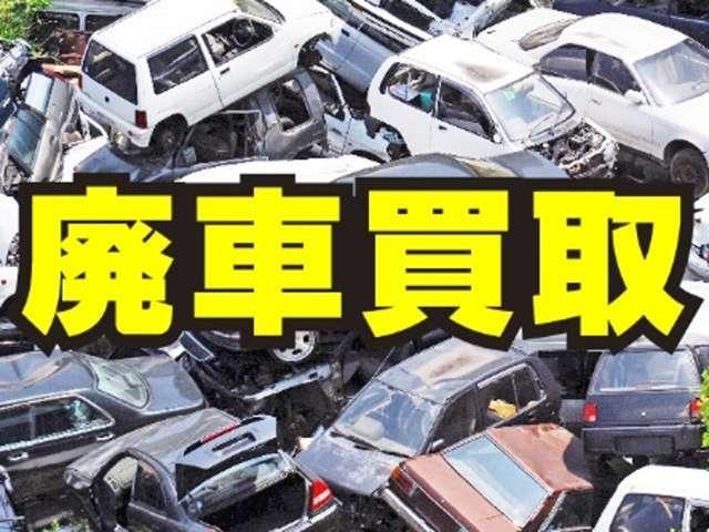 TBSオートガレージ(2枚目)