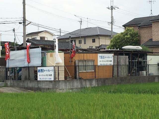 TBSオートガレージ(4枚目)