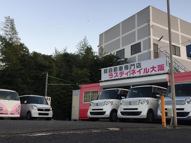 コミ コミ 軽自動車専門店 ラスティネイル大阪