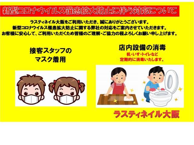 コミ コミ 軽自動車専門店 ラスティネイル大阪 (6枚目)