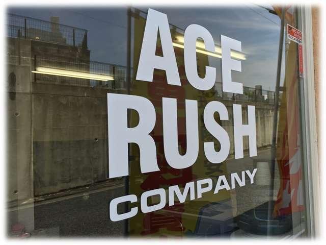 株式会社 ACE RUSH(エースラッシュ)(1枚目)