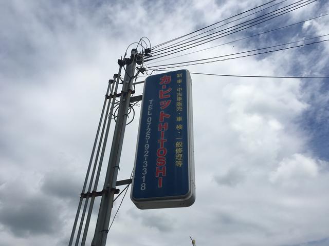 カーピットHITOSHI(1枚目)