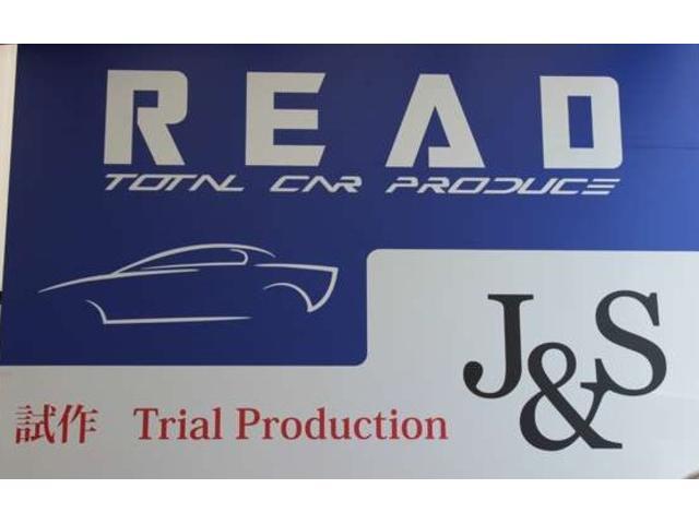 ベース車からのコンプリートカー製作可能です。拘りの1台の製作をお手伝い致します。全国納車可能☆