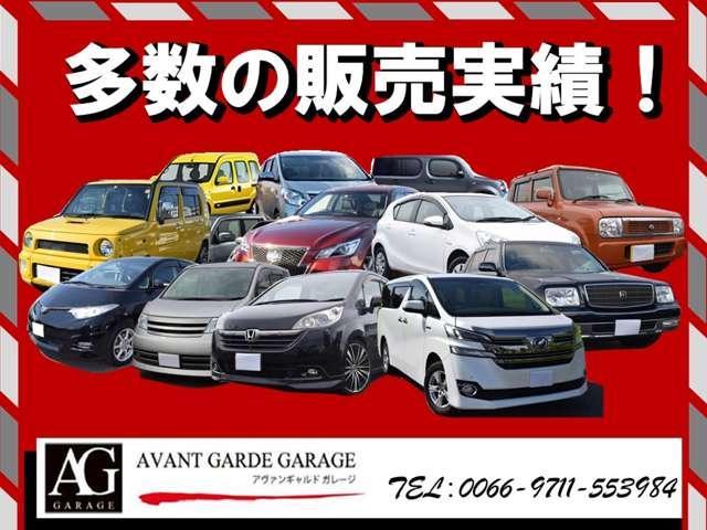ミニバンモール AVANT GARDE GARAGE(1枚目)