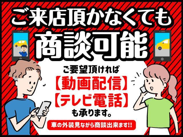 ミニバンモール AVANT GARDE GARAGE(4枚目)