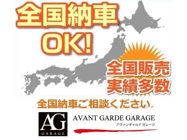 ミニバンモール AVANT GARDE GARAGE(5枚目)