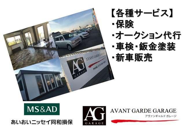 ミニバンモール AVANT GARDE GARAGE(6枚目)