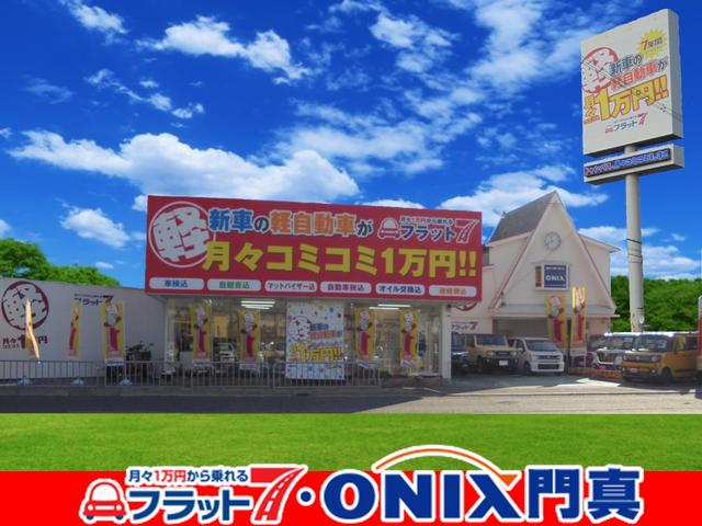 オニキス 門真店(1枚目)