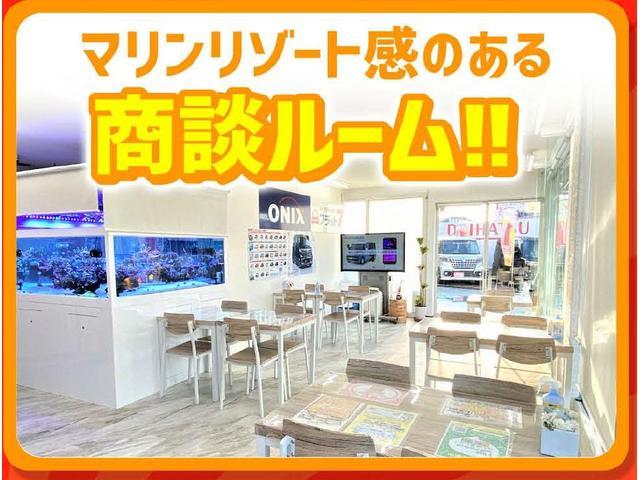 オニキス 門真店(2枚目)