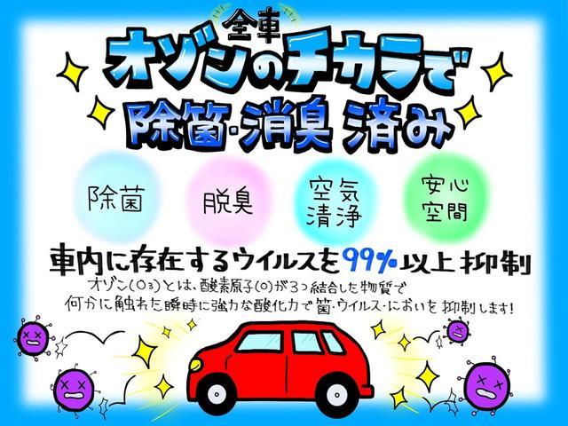オニキス 門真店(6枚目)