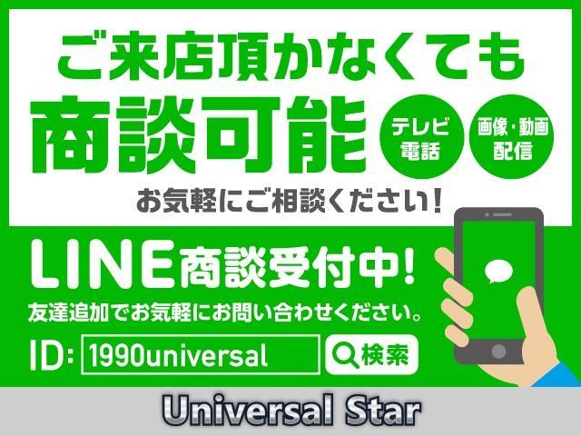 Universal Star