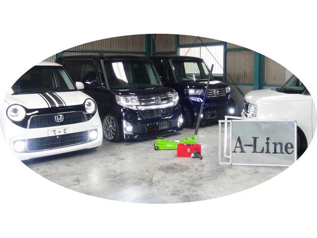 A-Line カスタム軽自動車専門店