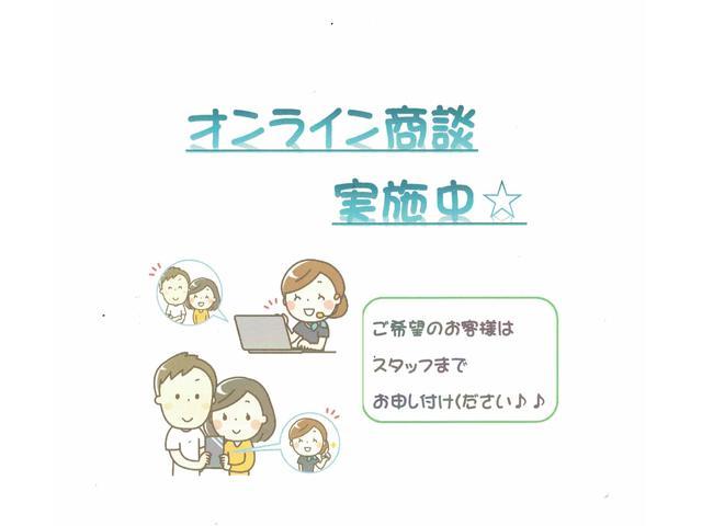 奈良ダイハツ株式会社 U-CAR登美ヶ丘(4枚目)