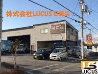 株式会社LUCUS石原店