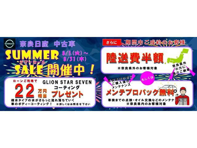 奈良日産自動車株式会社 中古車登美ヶ丘店(1枚目)