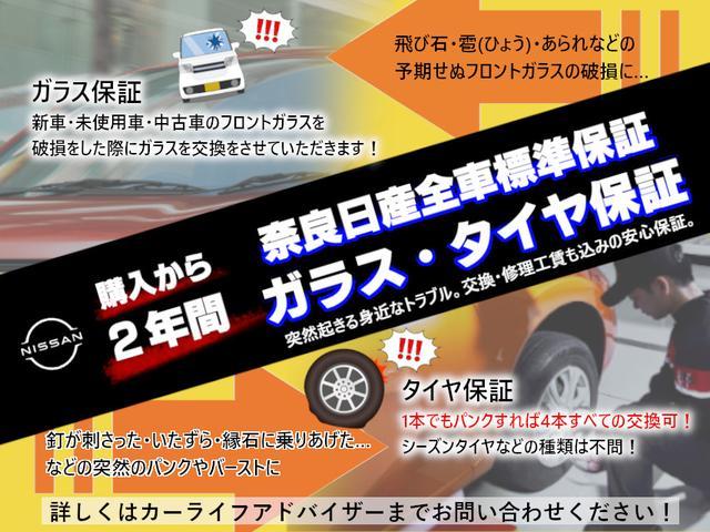 奈良日産自動車株式会社 中古車登美ヶ丘店(4枚目)