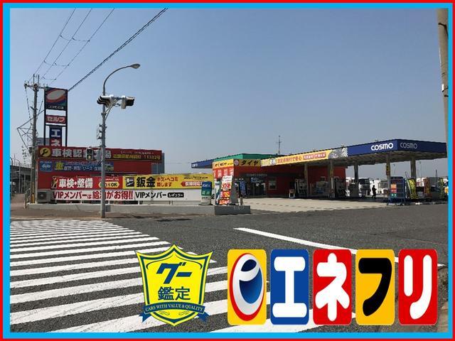エネクスフリート株式会社 泉大津店
