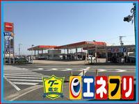 エネクスフリート株式会社 加古川店