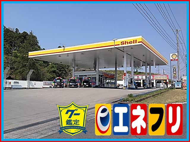 エネクスフリート株式会社 村田店