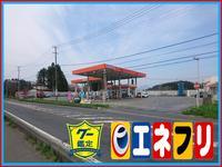 エネクスフリート株式会社 北上金ヶ崎インター店