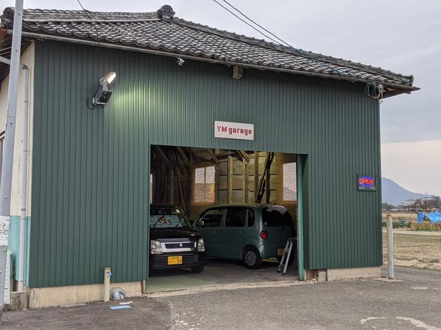 YM garage(1枚目)