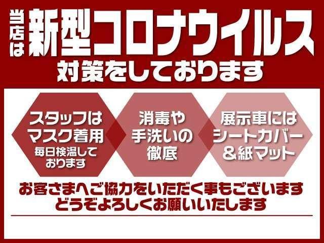 トヨタカローラ和歌山(株)シーズ宮街道店(1枚目)