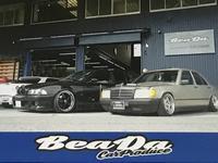 CAR PRODUCE Beada