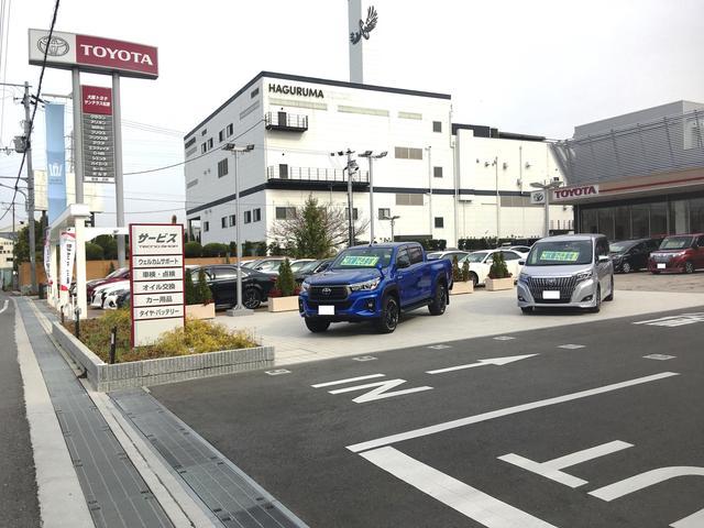 「大阪府」の中古車販売店「大阪トヨタ自動車(株) サンテラス松原」