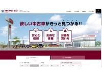 大阪トヨタ自動車(株) サンテラス松原