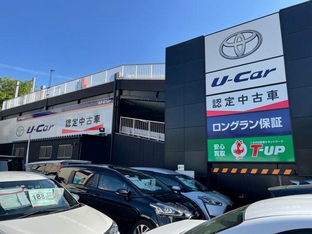 トヨタカローラ南海株式会社 八田プラザ(2枚目)