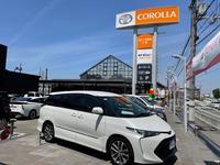トヨタカローラ南海株式会社 八田プラザ