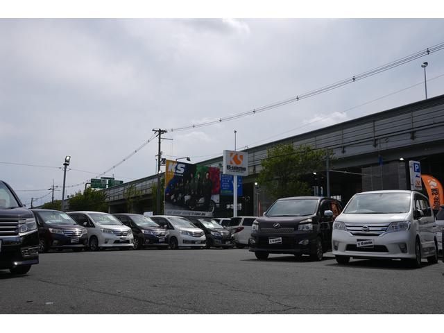 KS-selection ケイエスセレクション 楠永自動車株式会社 松原店