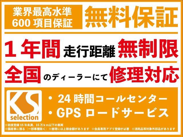 KS-selection ケイエスセレクション 楠永自動車株式会社 松原店(3枚目)