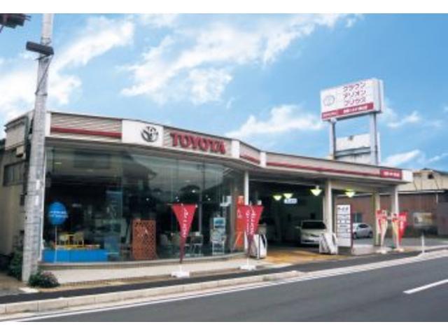 京都トヨタ自動車(株)峰山店