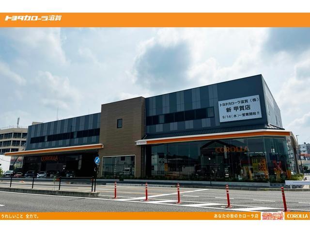 トヨタカローラ滋賀 甲賀店