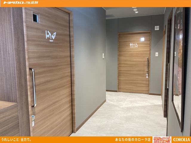 トヨタカローラ滋賀 甲賀店(5枚目)