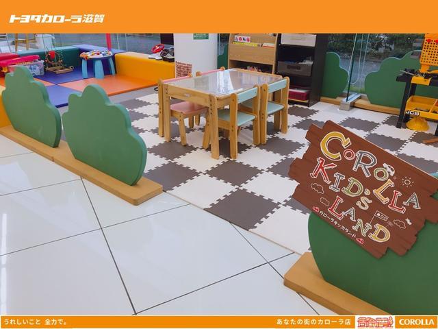 トヨタカローラ滋賀 彦根店(3枚目)