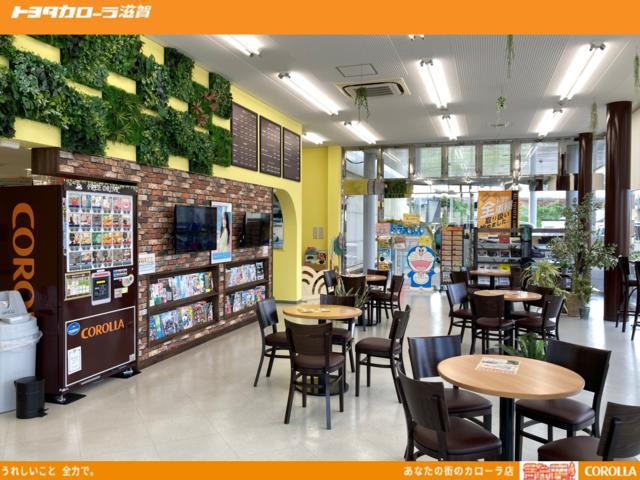 トヨタカローラ滋賀 高島店(2枚目)