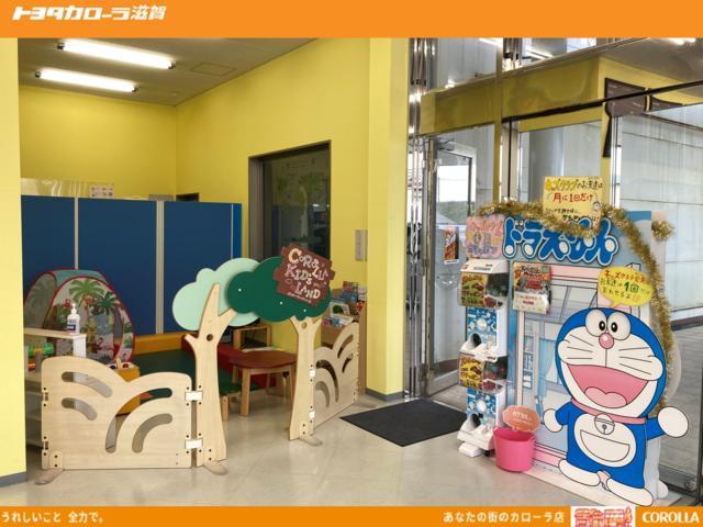 トヨタカローラ滋賀 高島店(3枚目)