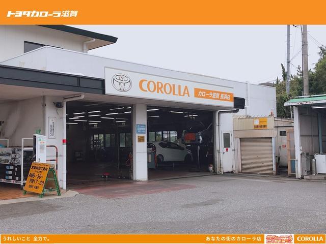 トヨタカローラ滋賀 長浜店(6枚目)