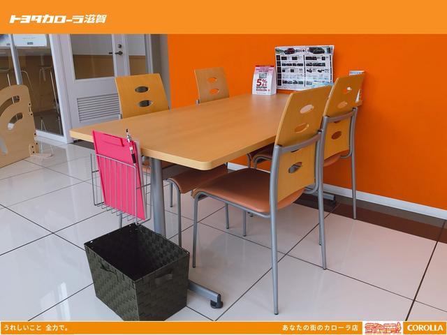 トヨタカローラ滋賀 栗東店(4枚目)